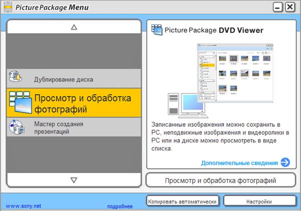 Выбор опции в windows data lifeguard diagnostics